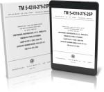 COMPRESSOR,RECIPROCATI WHEEL MTD, PNEUMATIC TIRES W/TOWBAR, LUNETTE EYE, 4 CFM;3,000 (STEWART-WARNER MODEL 43040-301-01) (FSN 4310-878-7969)