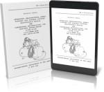 COMPRESSOR, RECIPROCATING, AIR: ELECTRIC DRIVEN, 15 CFM, 175 PSI (C&H MODEL 20-912) (NSN 4310-01-120-766