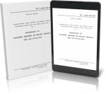 MAINTENANCE KIT, ELECTRONIC EQUIPMENT, MK-1004/ARC (MODIFIED) (NSN 5821-00-926-7292)