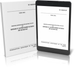 MAINTENANCE KIT, ELECTRONIC EQUIPMENT MK-733/ARC-54 (NSN 5821-00-901-4327)
