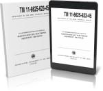 MAINTENANCE KIT, ELECTRONIC EQUIPMENT MK-722/URC (NSN 5999-00-757-7042)