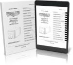 TRICON CONTAINE MODEL ESETC-01 (NSN 8145-01-389-9184)