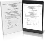 DIGITAL COUNTER, TEKTRONIX MODEL DC508 OPTION 1 (NSN 6695-01-074-7955)