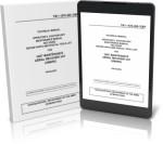 UNIT MAINTENANCE AERIAL RECOVER KIT (UMARK) PN 94J500