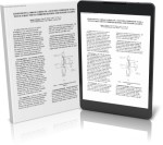 Susan O. Palmer, Alan T. Nettles and C. C. Poe, Jr., Experimental Observations of a Stitched Composite Subjected to Combined Bending and Tension Load, Fifth International Conference on Composites Engineering, Las Vegas, Nevada, Jul