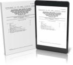 COMPUTER TEST SET, TS-909/PPM (FSN 6625-