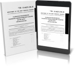 CALIBRATION PROCEDURE FOR TELEPHONE CARRIER SYSTEM TEST FACILIT MK-155/TCC (NSN 6625-00-603-9523) (24X MICROFICHE)