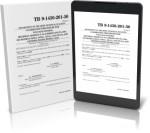 CALIBRATIONPROCEDURES FOR VOLTAGE DIVIDER, BECKMAN MODELS T-10 SERIES AND TA-1001;ES1 MODELS DP211, DP311, DV411 AND DV412 AN GENERAL RADIO MODEL 1454A