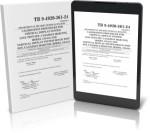 CALIBRATIONPROCEDURE FOR VERTICAL DISPLAY SYSTEM LINE TEST SET, CANADIAN MARCONI,MODEL 476-853 AND VERTICAL DISPLAY SYSTEM BENCH TEST SET, CANADIANMARCONI, MODEL 476-854
