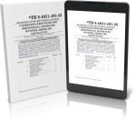 CALIBRATION PROCEDURE FOR SWEEP/SIGNAL GENERATOR, WAVETEK, MODE 2001SP35 AND SG-677A/U