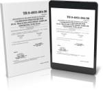 CALIBRATION PROCEDURE FOR DUAL TRACE DELAYED SWEEP SAMPLER, TEK TYPE 5514N