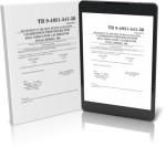 CALIBRATION PROCEDURE FOR DIAL INDICATOR CALIBRATOR ITALL MODEL 700