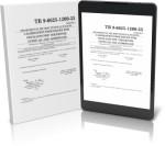 CALIBRATION PROCEDURE FOR OSCILLOSCOPE, TEKTRONIX TYPES 422, 422MOD125B