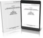 TEST SET, COUNTERMEASURES, TS-3609/ALQ-156(V) (NSN 6625-01-142- (THIS ITEM IS INCLUDED ON EM 0092 & EM 0181)