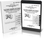 ELECTRONIC EQUIPMENT TEST FACILITY TADS/PNVS AUGMENTATION EQUIPMENT