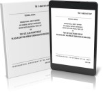 TEST SET, ELECTRONIC CIRCUIT UNIT, AN/ARM-87 (NSN 6625-00-908-0358)