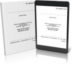 RADAR TEST SET, AN/TPM-25A (NSN 6625-01-045-9988)