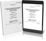 TEST SETS, TELEGRAPH AN/GGM-15(V)1 (NSN 6625-00-464-1702) AND AN/GGM-15(V)2 (6625-00-442-6131)