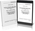 BLAST CLEANI MACHINE MODELS 15L, 25L, 35W, 100, 200E, 300LEA, 300-LA AND ET600-LA (P.K. LINDSAY CO. INC.) (NSN 4940-00-277-2999)